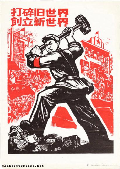 Kinesisk propaganda finns överallt. Varför?